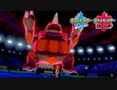 【ポケモン剣盾】究極トレーナーへの道Act182【ドサイドン】