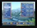 【PC-FX】ルナティックドーンFX プレイ動画 探索メイン43
