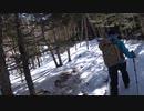 八ヶ岳散歩 硫黄岳 20200325 part1