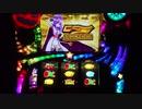 【パチスロ】マジカルハロウィン5 Part 2-7
