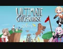 [Ultimate Chicken Horse] IAONEささらのUltimate Chicken Horse [CEVIO実況]