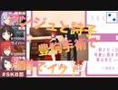 第137位:【skb部】豊胸手術を受けて乳首でイケるようになる鈴鹿詩子とアンジュ・カトリーナ