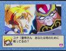 【実況】『銀河お嬢様伝説ユナ FINAL EDITION』をはじめて遊ぶ part83