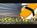 【Minecraft】帰路は続くよ、どこまでも【ゆっくり実況】#9