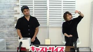5月23日放送『佐伯大地の旅飯』第五回 ゲスト:大平峻也さん