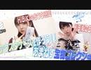 【会員限定】おうち時間HiBiKi StYleオフショット☪進藤あまね☪