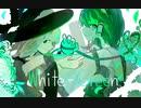 【東方アレンジ】 White-Green 【さなこい】