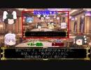 きめぇ丸の必勝法 第5回戦 #8【ライアーゲーム動画】【ゆっくり茶番】【嘘つき・心理戦・頭脳戦】【YLGT 鼻炎 シリーズ】