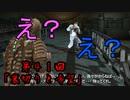 アイザックのわくわく★宇宙船探検 第41話【DeadSpace1実況】