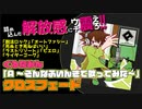 2020年6月5日発売!!【A~そんなふいんきで歌ってみた~】ク...