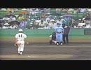 【超ホープの怪腕】調布リトル世界ナンバーワン投手 荒木(早実 1年) 全奪三振