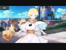 Fate/Grand Order ボイジャー マイルーム&霊基再臨等ボイス集