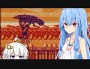 【VOICEROID実況】1面ゲーマー葵 GB版ウルトラマン編【琴葉葵・紲星あかり】