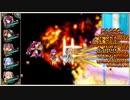 【花騎士】Re:ハスとヒツジグサ 水中ルート1PT1ターン攻略【水影の騎士EX破級】