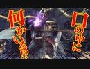 【Bloodborne】|高難易度ブラッドボーン|口の中に何かいる!?|【初見実況】part46