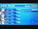 【世界樹の迷宮X】HEROIC Lv40で裏ボス撃破(引退なし)