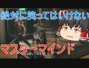 【バイオハザード レジスタンス】#6 スーパーMMの面白シーン集!【ゆっくり実況】