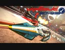 WipEout Omega Collection プレイ動画2