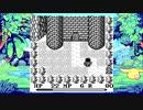 【Nintendo Switch】聖剣伝説コレクションとリメイクを比較 聖剣1 Part.03