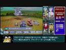 【メタルマックス4】初週データでゴッドモードPart...
