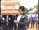 Coffin PathfinDance