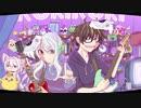 【DE/JP】Roki / ロキ【Lica feat. HayaTikaze】【歌ってみた】