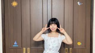 【ゆこっぴ。】Sunny Days! 踊ってみた【