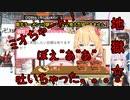 [ホロライブ]ゲロライブの歴史~ホロの決闘者たち~