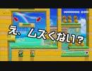 【ガルナ/オワタP】改造マリオをつくろう!2【stage:49】