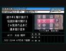 【東北きりたん】2016年 北海道日本ハムファイターズ1-9メドレー