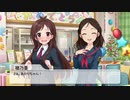 【NovelsM@ster】 感謝の気持ちを、あなたとともに 【綾瀬穂乃香生誕祭】