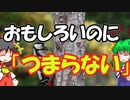 Focus on SCP 【#3】 ウィルソンズ・ワイルドライフ・ソリューションズってなんだ?
