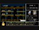 第90位:聖飢魔Ⅱ 悪魔の逆襲 Any% GoodEnding RTA 19分58秒