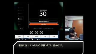 【RFA】リングフィットアドベンチャーany%