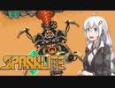【Sparklite】ガバイバーあかり(25)は戦うエンジニア!#6【...