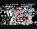 20200527 暗黒放送  いきなり雑談30分放送 ①