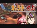 【ギャラ子実況】滅びた世界を駆け抜ける「ギャラ子とロボ」#5【Defunct】