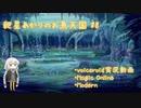 【MtGモダン】紲星あかりのお魚天国 #8 〜 デッキ紹介 〜