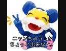 【鬼滅の刃】斎藤さんで冨岡義勇、アムロレイの声真似をしてみた結果www