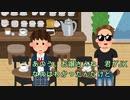【リーマンショック】〜タピオカに命をかける者たち〜2015〜最終回
