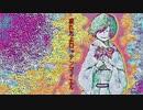 カカシ MV「chuckle」【初音ミクオリジナル曲】Kakashi / chuckle feat.Miku Hatsune