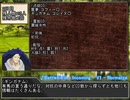 【ゆっくり人狼】ゆっくり達の16人村_S3_Part1