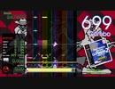 【DTXManiaXG(ver.K)】The Merchant Of Menace - Very Baad Man【beatmania GOTTAMIX2】