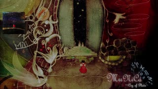 Mili - MuNiCa Cry of Pluto - Main theme