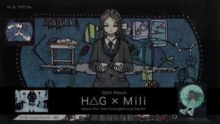 H△G x Mili - 星見る頃を過ぎても