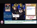糞デッキ.dm62【仮面魔獣デス・ガーディウス】