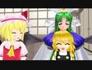 リメイク:外来人魔理沙の幻想生活 第14話