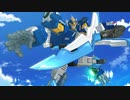 トミカ絆合体 アースグランナー 第9話 飛べ!アースグランナーイーグルシャーク!
