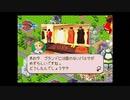 (新)オカマがバーガーバーガー2を実況プレイ part.11