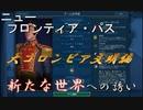 #2【シヴィライゼーション6 嵐の訪れ】嵐の訪れ以来の大型DL...
